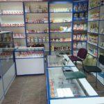 Наша ветаптека: ветпрепараты, корма премиум-класса и аксессуары
